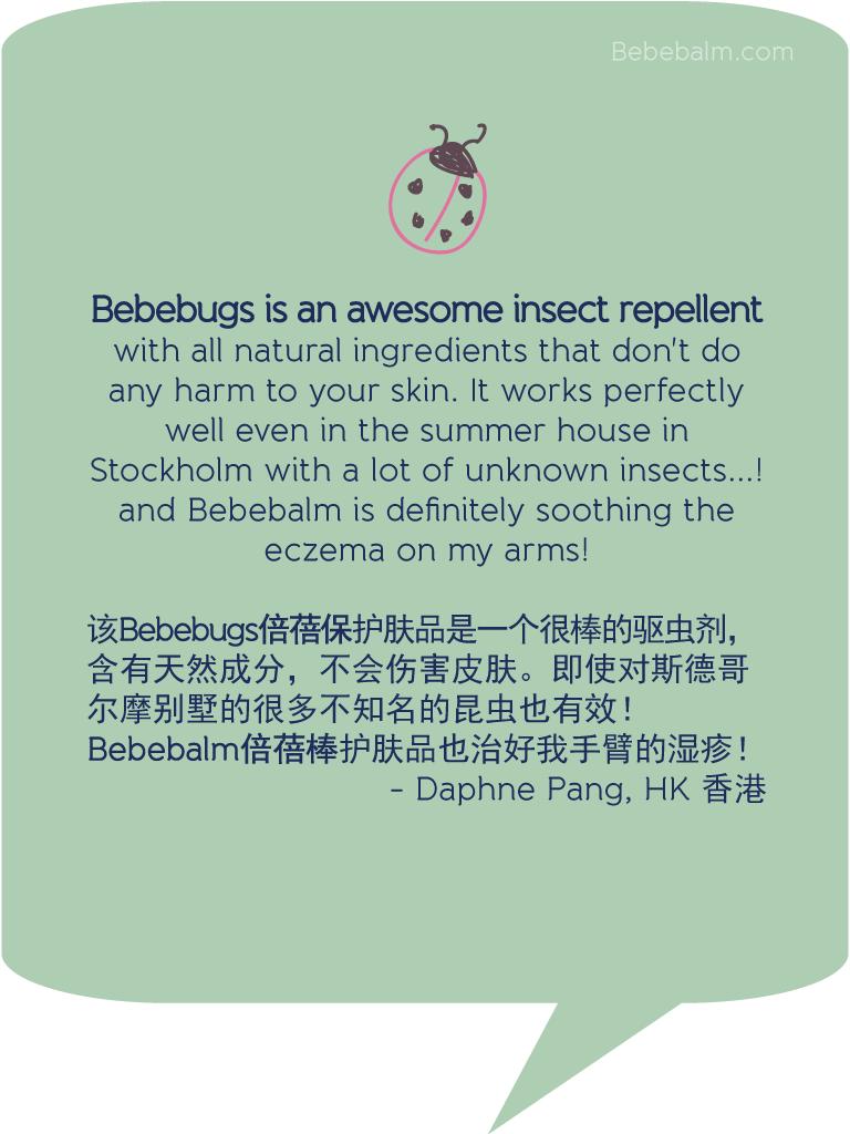 daphne-pang-review.png