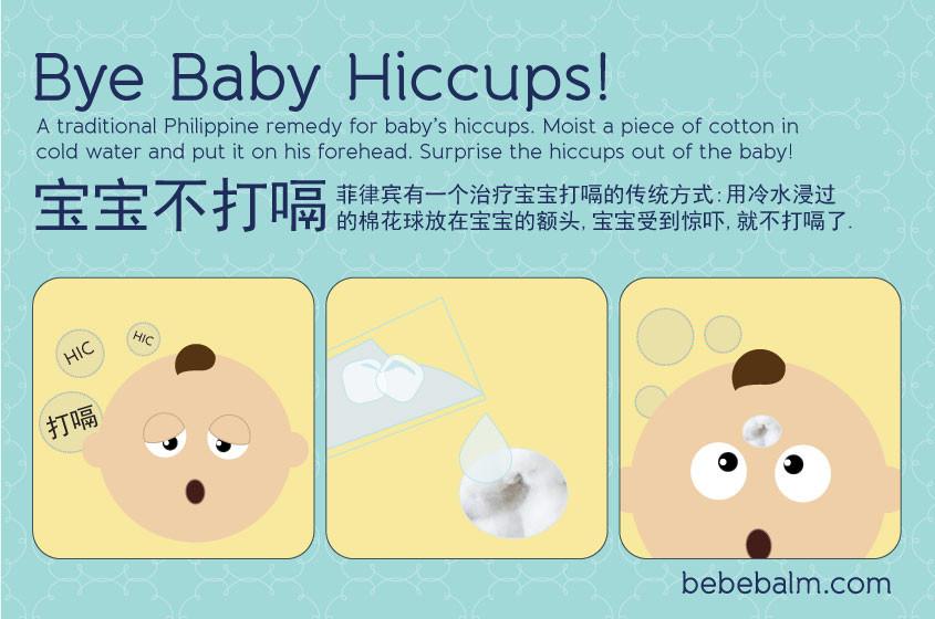 baby-tips-big.jpg