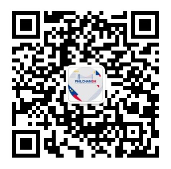 Our Wechat Hub is up!