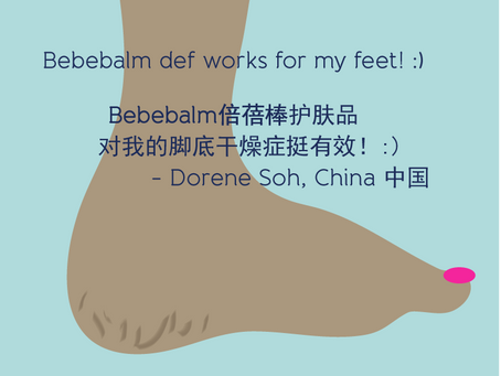 Def works for my feet!