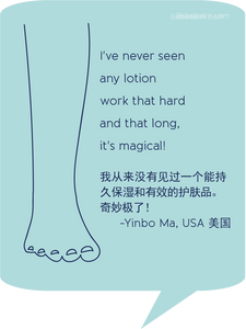yinbo-ma-review.png