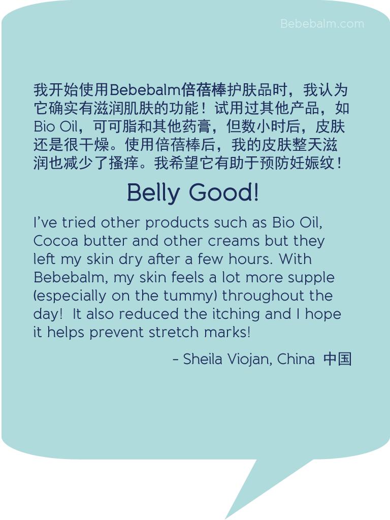 sheila-viojan-review.png