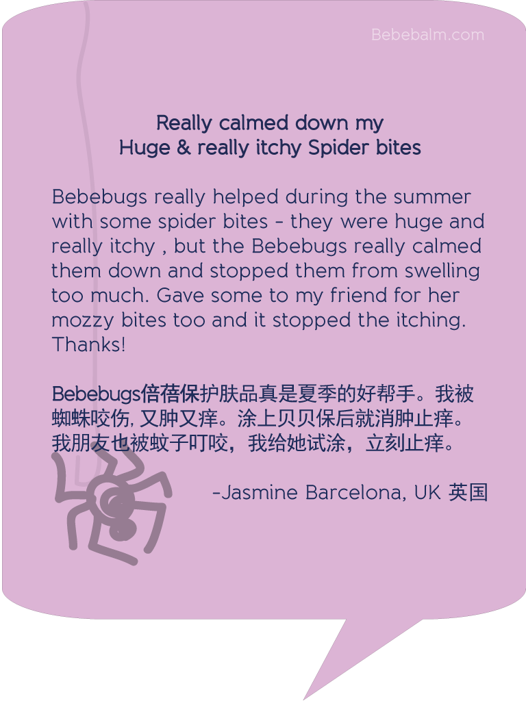 jasmine-barcelona-review.png