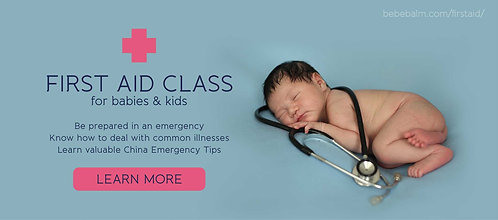 First Aid for Babies, Kids & Adults *Eng/Chi Class
