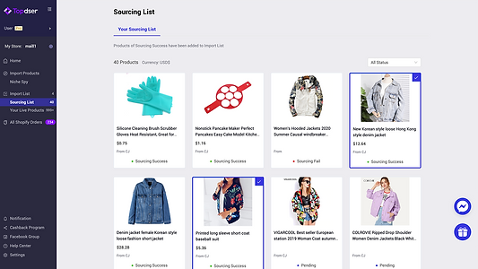 Sourcing List_1600x900px.png