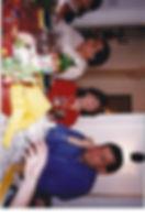 1998 Thanksgiving0022.jpg
