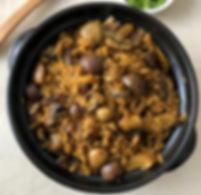 rice w chestnuts.jpg