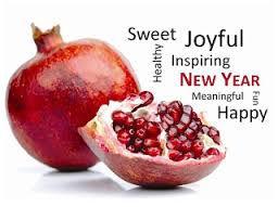 Rosh HaShana greetings3.jpg