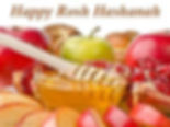 Rosh HaShana greetings2.jpg