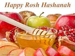 Rosh HaShana greetings2.jpg