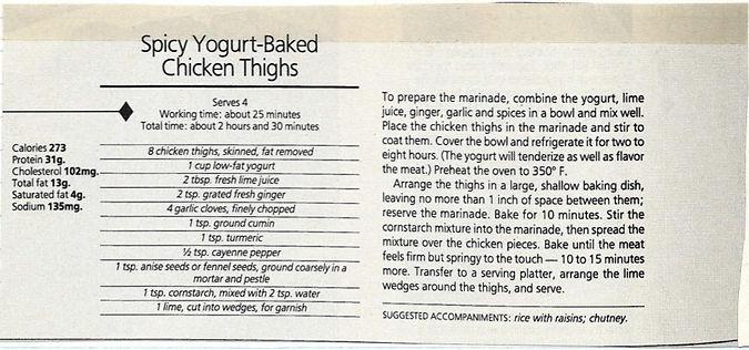 text chicken spicy yogurt.jpg