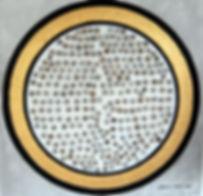 GESAMMELT 60 x 60 schwarz-gold auf grau-weiss, Eukalyptus-Blütenkapseln - Diese wundervollen Blütenkapseln des Eukalyptus-Baumes bilden den Mittelpunkt des faszinierenden Bildes. Die ätherischen Öle des Baumes werden in der medizinischen Heilbehandlung eingesetzt.