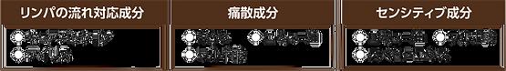 スクリーンショット 2020-08-12 18.11.55.png