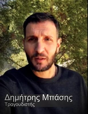 Dimitris Mpasis.PNG