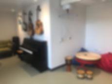 Noah's Ark Children's Hospice - Music Ro