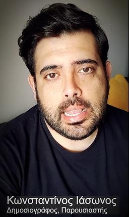 Constantinos Iasonos.PNG