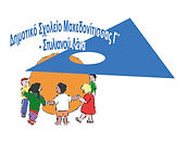 MAKEDONITISSA 3RD PRIMARY SCHOOL LOGO .j