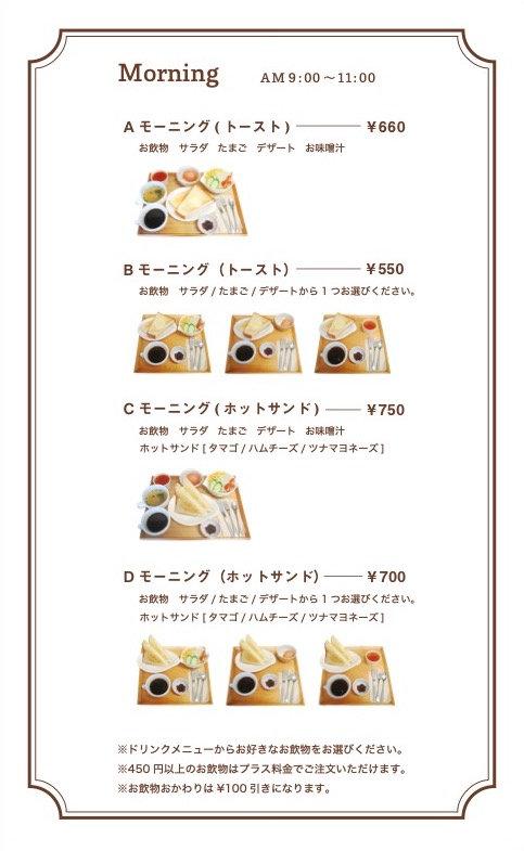 3のコピー.jpg