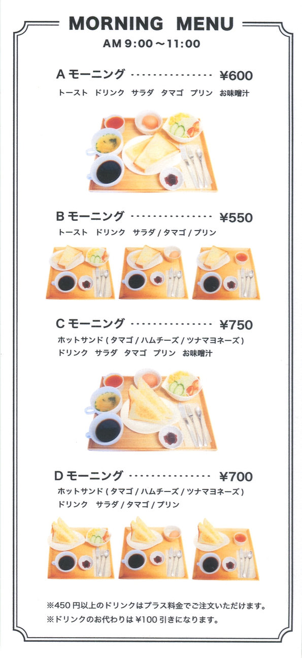 スキャン 2_edited.jpg