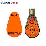 rc-55-500x500.jpg