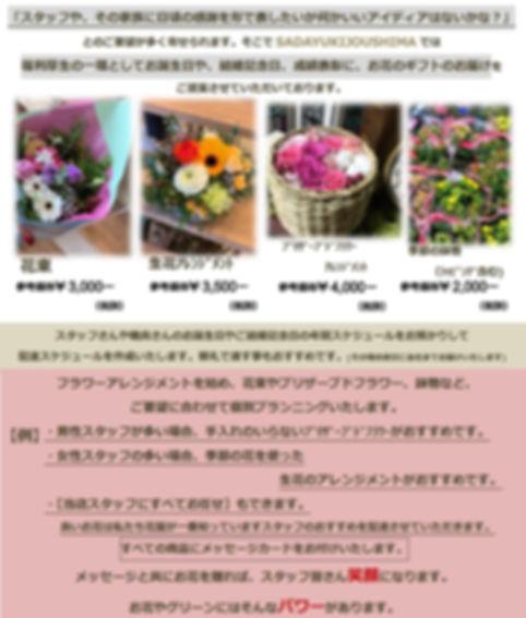 写真 2019-01-24 23 06 33.jpg