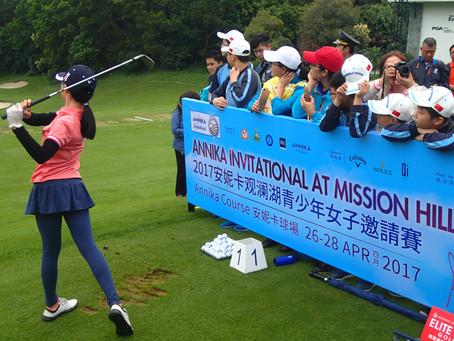 ANNIKA Foundation Bringing Eighth Edition of ANNIKA Invitational Mission Hills Back to China