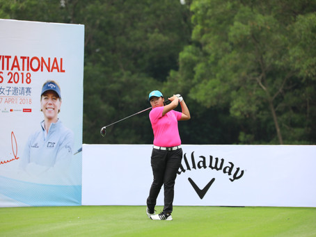14-year-old Ho Yu An leads after first round in China