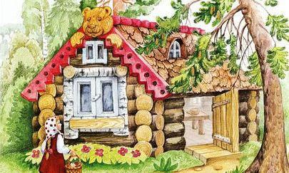 домик в лесу в русской народной сказке т