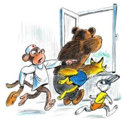 звери в больнице ищут бегемота.jpg