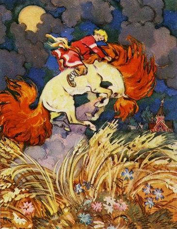 Иванушка поймал коня сказка.jpg