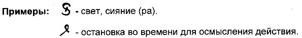 пример письма.png