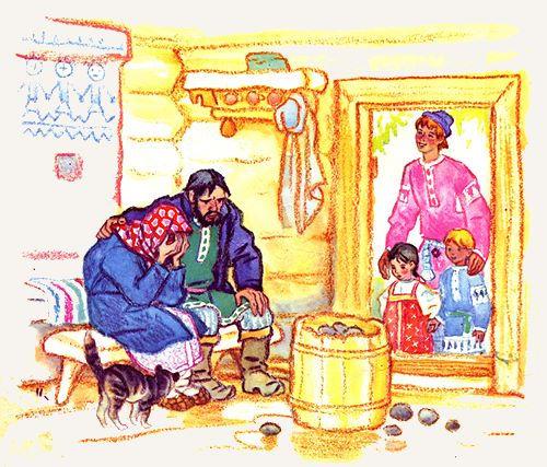 Иван привел детей домой сказка.jpg