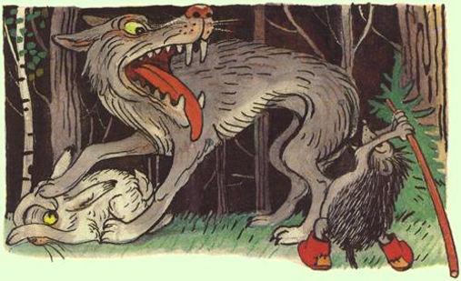 ёжик ударил волка палкой.jpg