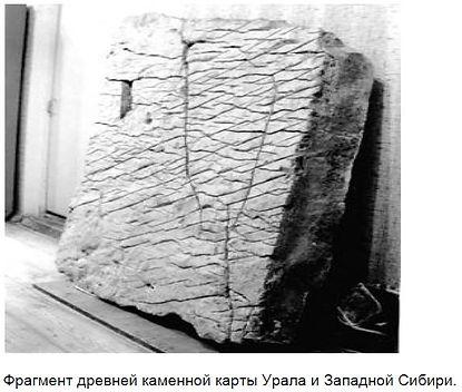 Фрагмент древней карты Урала и Сибири Об