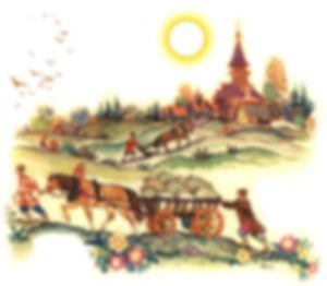 русичи работают в поле лошади везут мешк