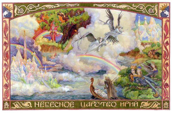 nebesnoe-tsarstvo-irij.jpg