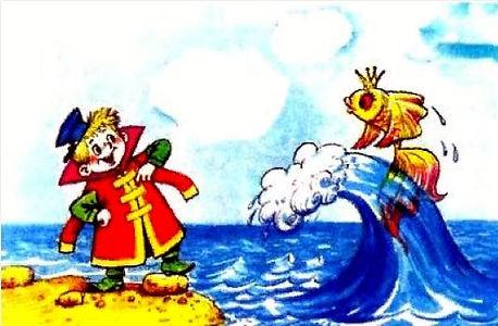 сказка Вовка в Тридевятом царстве детски
