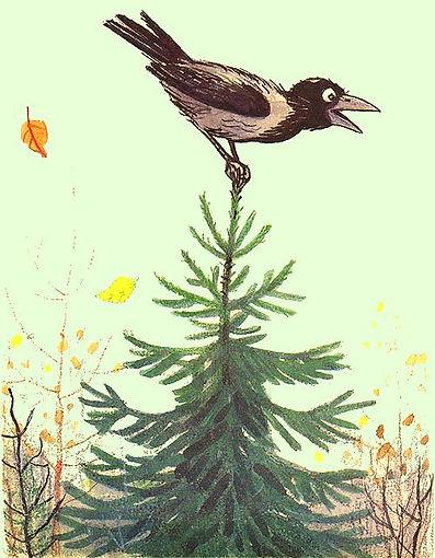 Ворона сидит на ёлке в сказке Яблоко в д
