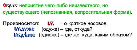 Буквица Ота описание детский журнал Юмор