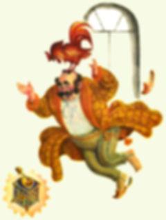 петушок налетел на боярина сказка детски