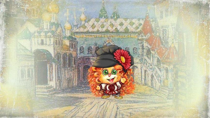 Юморашка попал в Древнюю Русь#детский журнал читать онлайн