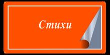 """обложка в раздел стихов""""Литературная страна#детский журнал Юморашка"""