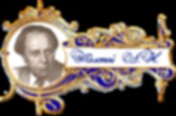 баннер Толстой А.Н.  детский сайт Юмораш