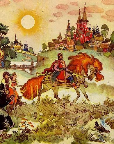 Иванушка подъезжает ко дворцу на Сивке с