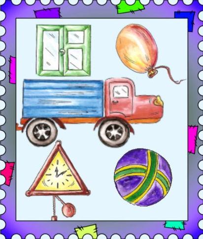 сравнение#предметы#весёлый счёт#детский сайт#Юморашка