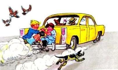 Сказочный рассказ Н.Н.Носова Автомобиль