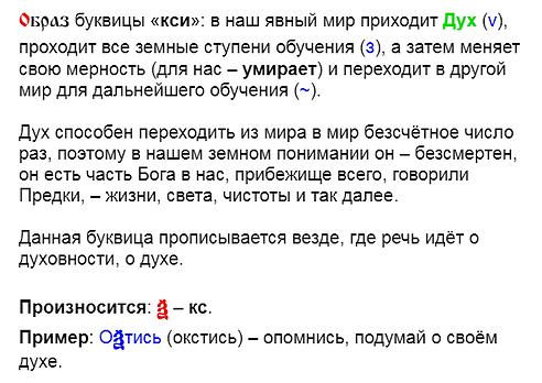 Буквица Кси описание детский журнал Юмор