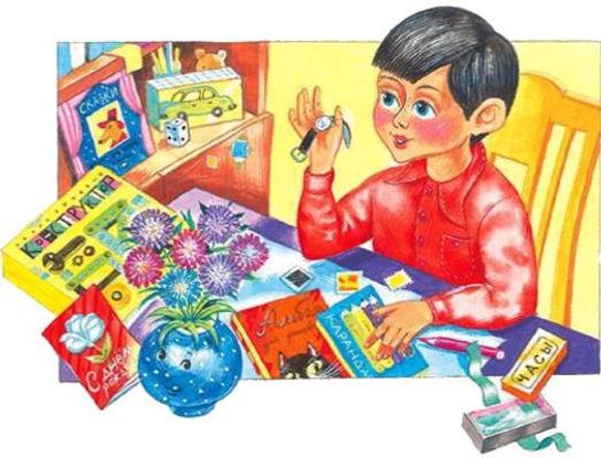 Сказка А. Кумма и С. Рунге Тик-так детск
