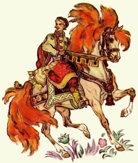 Иван едет ко дворцу второй раз сказка Си