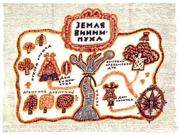 земля Винни Пуха детский сйт Юморашка ри